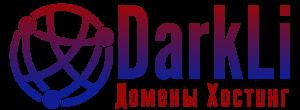 Регистратор доменов DarkLi