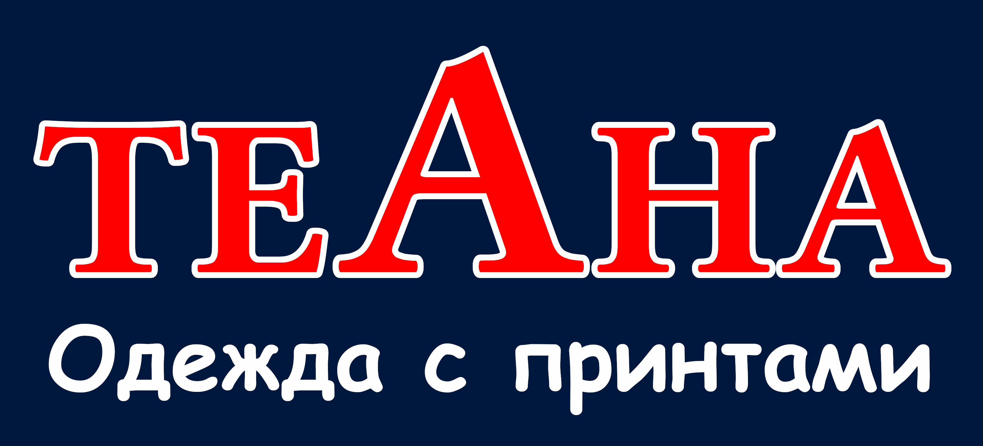 QR для Интернет-магазин ТЕАНА