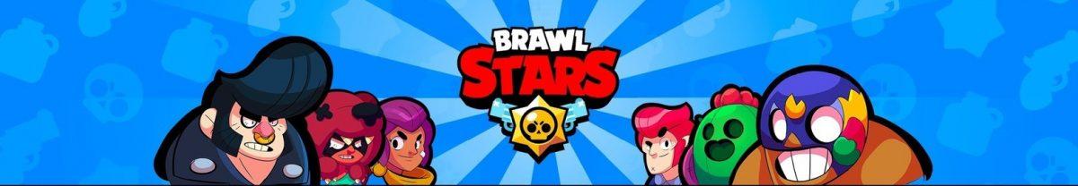 Коллекция Brawl Stars