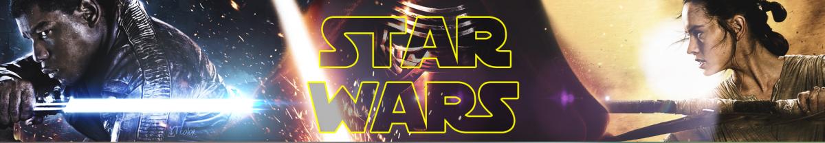 Коллекция Star Wars